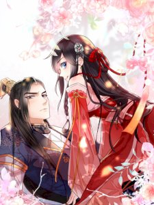 Do Not Mess with the Stupid Concubine